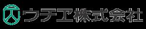 ウチヱ株式会社